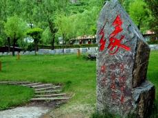 黄龙山庄 (2)